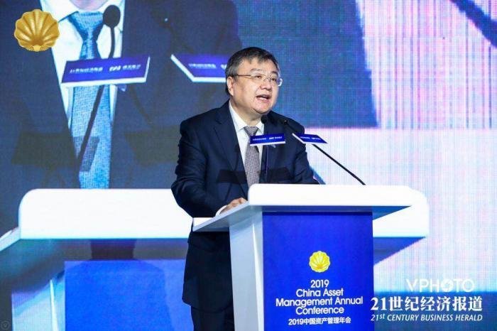 任天阳:资管业推动金融供给侧结构改革 致力于高质量发展