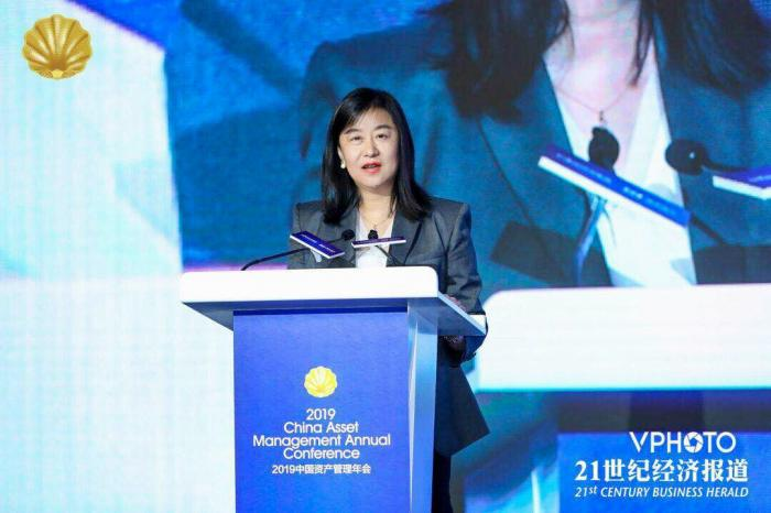 金融委办公室秘书局局长陶玲:坚守初心和使命 资管行业行稳致远