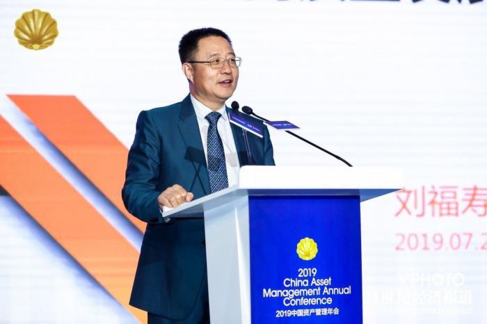 银保监会首席律师刘福寿:稳步推进资管业务改革 更好服务实体经济高质量发展