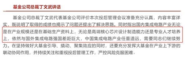 来源:华芯投资微信公众号,《2018年基金投后管理工作会议》