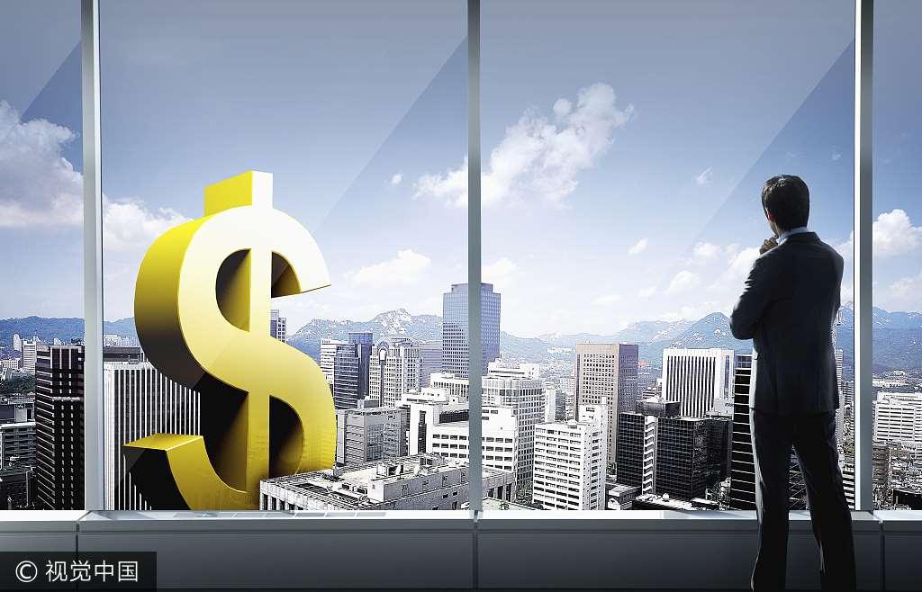 央行:金融控股公司对金融机构不得虚假注资、循环注资