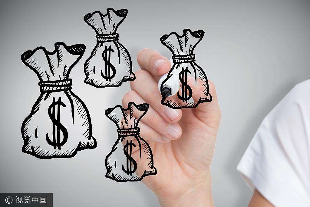 央行:将制定金融控股集团资本充足性监管的具体细则