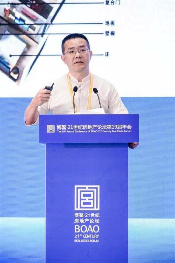 """中华全国房地产商总会张:""""健康中国2030""""计划下半年楼市没有新机会"""