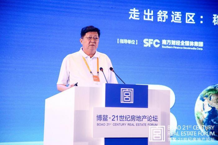 """中房集团孟晓苏:限购背景下老百姓贷款的""""是与非"""""""