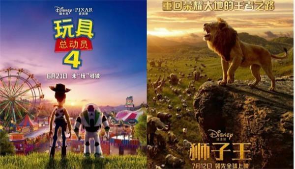 迪士尼影业2019全年票房有望破100亿美元