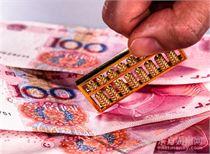 WPIC:工业需求稳定增长使铂金市场前景向好