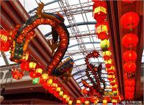 中国私人财富排名全球第二 未来十年将增长120%
