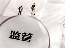 新城控股收跌8.9%巨量成交80亿!王振华被捕后时间线曝光 内幕知情人正核查