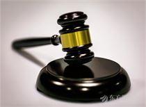 诺亚财富:歌斐已经就供应链融资对承兴和京东提起司法诉讼