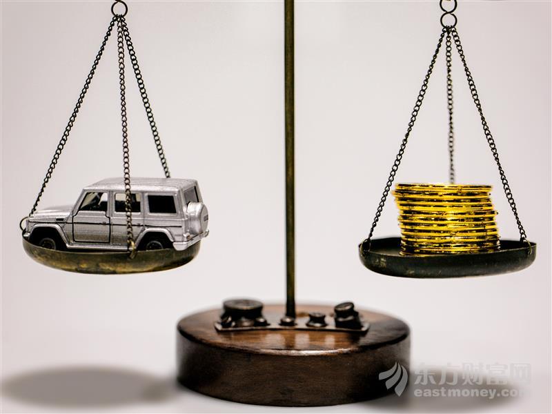 美联储下调超额准备金利率和贴现利率
