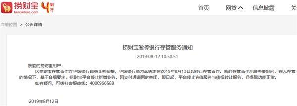 裁掉几千人!将近200亿要还。今天,数百人当场登记损失。借钱投资的不在少数。上海这个金融平台怎么了