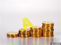 国际一分排列3升破1530美元/盎司 较日内低点涨逾20美元