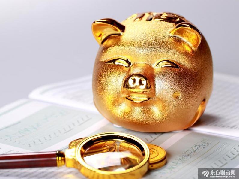 """美债收益率曲线倒挂""""加码"""" 疯狂""""的黄金"""" 多头卷土重来"""