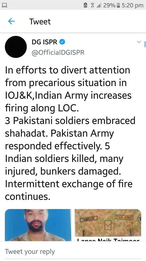 印巴在克什米尔实控线附近开火