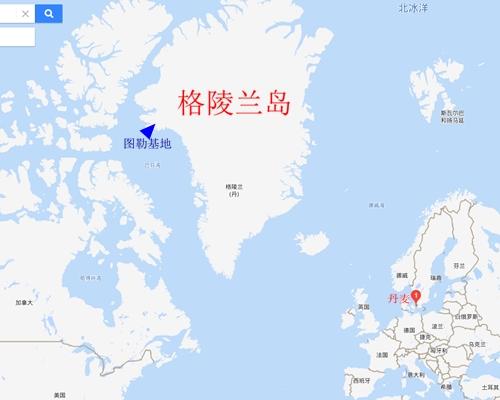 格陵兰岛与丹麦位置图。美国图勒空军基地位于格陵兰岛。来源:百度地图