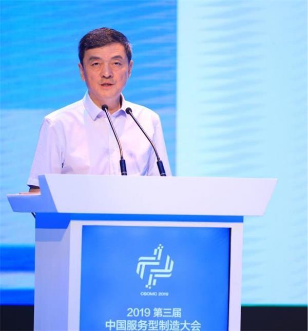 恒煊平台_工信部副部长:中国正在制定新一轮发展服务型制造的政策
