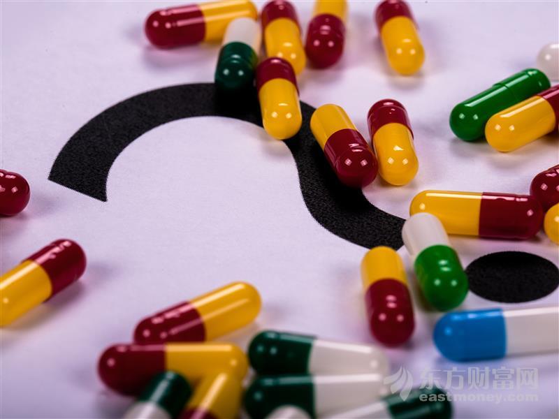 藥品管理法修訂草案:優先審批臨床急需短缺藥品、 兒童用藥等