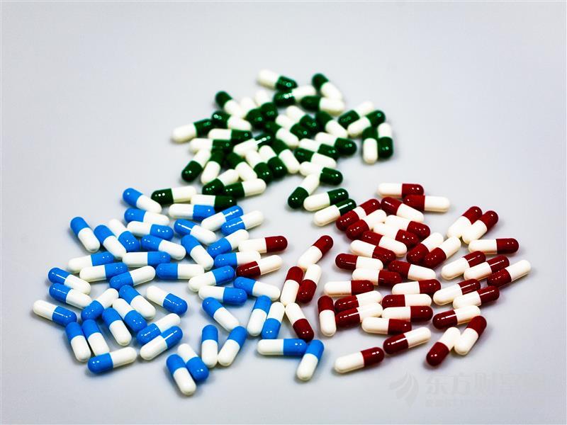 藥品管理法修訂草案:推進藥品追溯信息互通互享 實現藥品可追溯