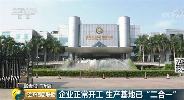"""退市后,我还有30亿的债务!为什么前[Hongli Capital]的""""中国鞋王""""现在离开现场?"""