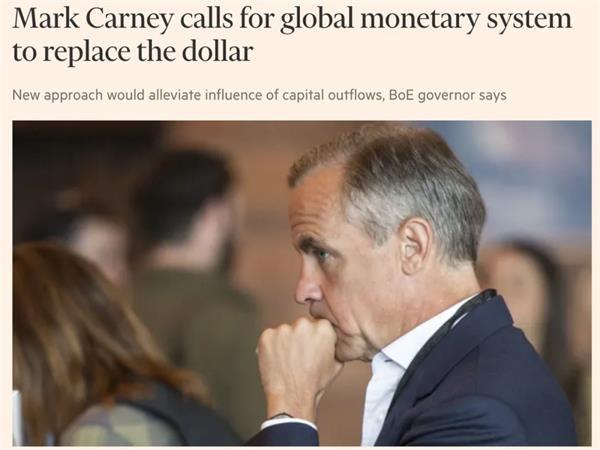 """英格兰银行行长说了一句""""大胆""""的话"""