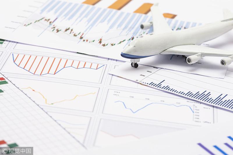 央行调整新发放商业性个人住房贷款利率
