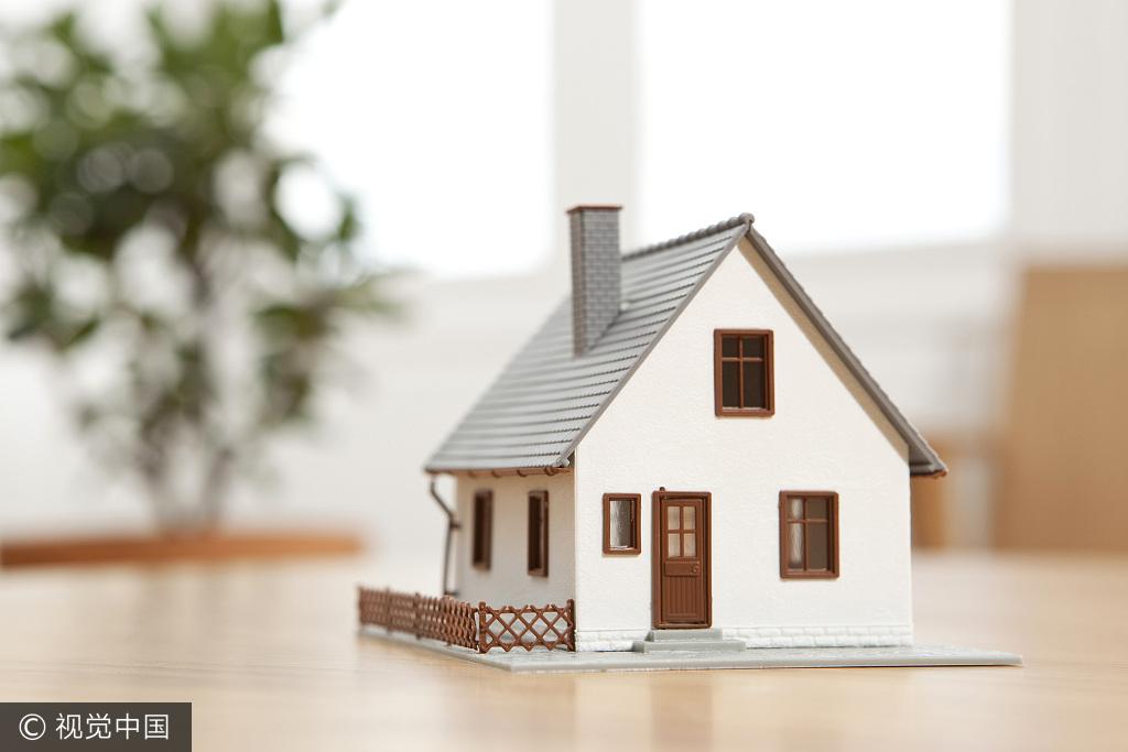 房貸利率有新政!剛剛央行就此發布公告和答記者問