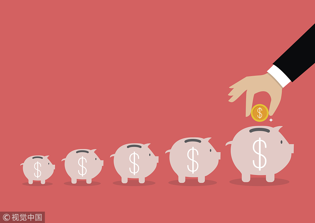 """""""降息""""了!央行周末放大招 LPR新机制出炉 力促银行贷款利率下行(附历次降息后股市表现)"""