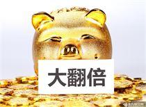 沪金期货四个月涨28% 各国央行买出黄金牛市?