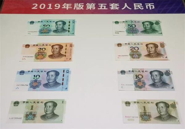 探秘印钞厂!新版人民币如何被生产出来的?