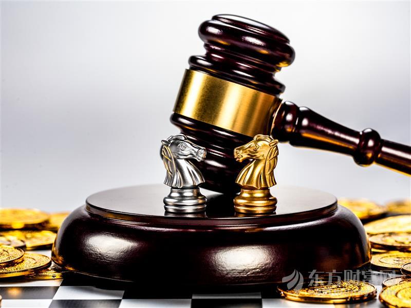 徐翔离婚案将于29日在监狱开庭 应莹:徐翔也会出席