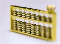 银保监会调整部分险种评估利率 险企产品策略或因势而变