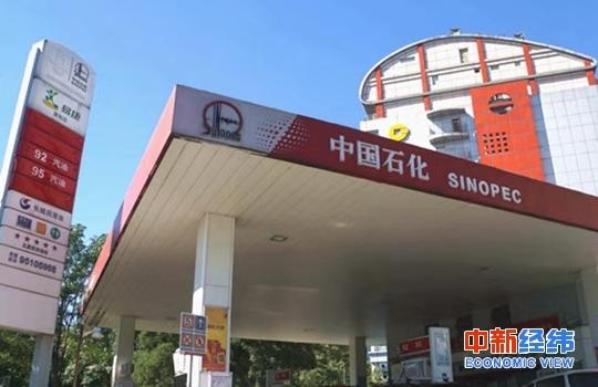 成品油价迎年内第五降!加满一箱油能省3元