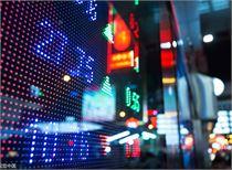 MSCI二次擴容落地!1000億外資馳援A股 這些股票獲首次納入
