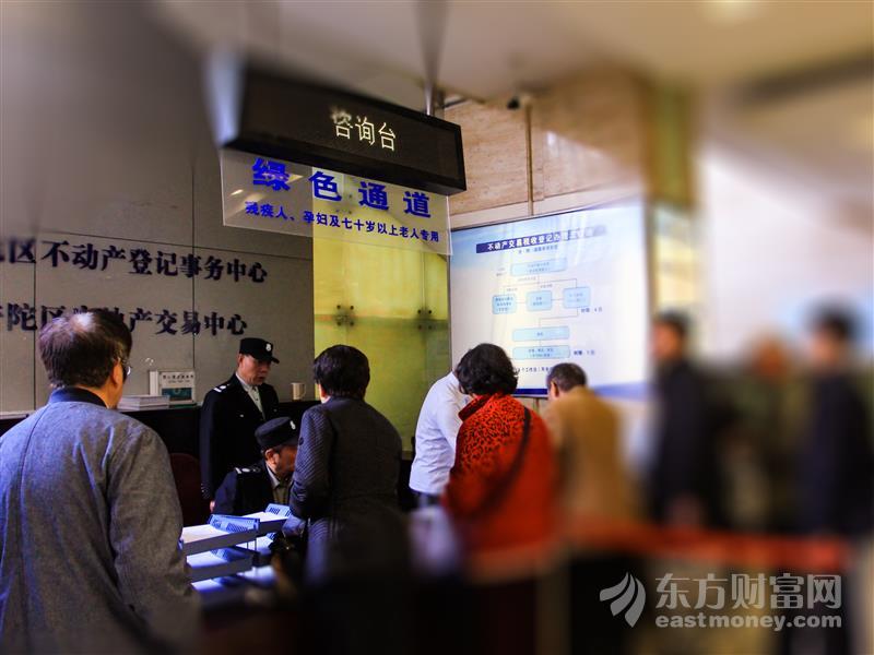 乐伽公寓宣布停止经营 南京市房管部门介入