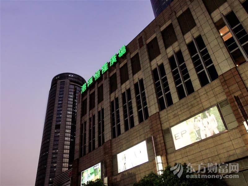 """南京乐伽公寓""""爆雷""""引政府介入 长租公寓为何成""""跑路""""重灾区?"""