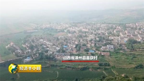 """<b>昔日""""首富村""""变形记:不挖煤了 深挖文化!一年旅游收入 5 个亿!</b>"""