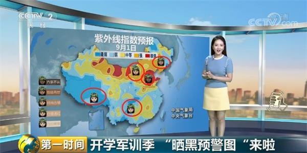 """大学开学""""新三大件""""竟是它们!几代人行囊变迁 透视中国经济巨变!"""