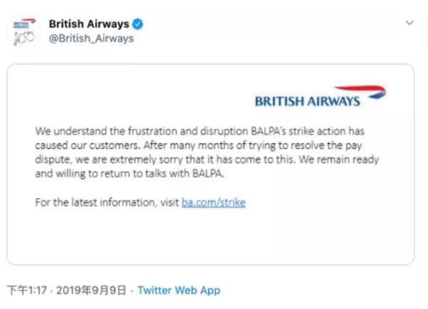 """不满年薪仅147万 英航飞行员大罢工 希斯罗机场成""""鬼城"""""""