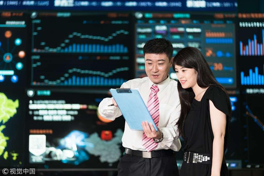 外汇局:取消QFII、RQFII投资额度限制 扩大金融市场对外开放