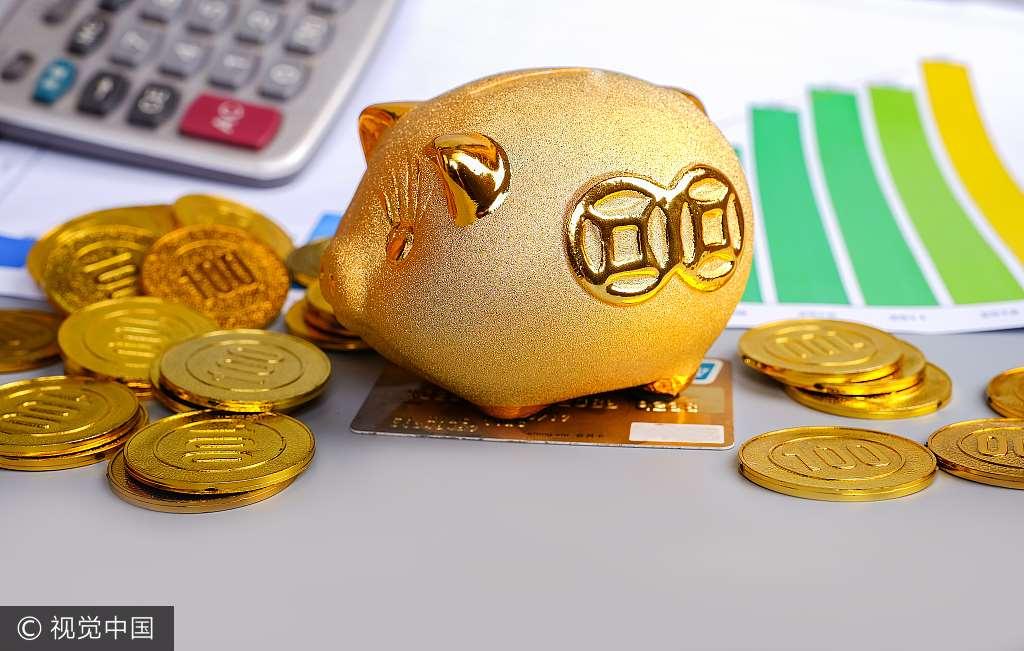 A股超級重磅!QFII、RQFII取消額度限制 第二季度已掃貨兩大板塊 埋伏78家公司(附股)