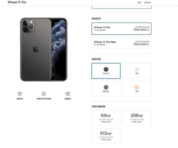 别黑了!今年iPhone11依旧是推荐购买