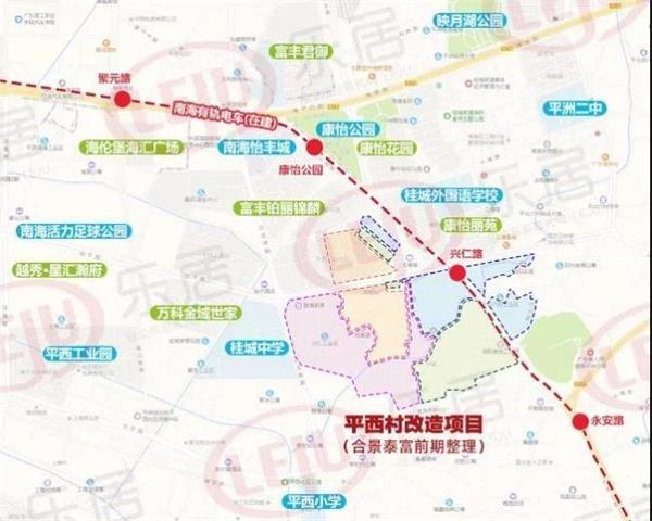 平西村改造项目位置示意图(制图:黎毓贤)