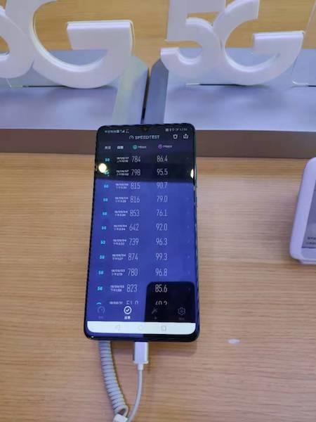 苹果缺席5G手机发布 网络覆盖落地还需时间