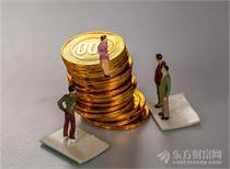 又上热搜!上海迪士尼赔了大学生50元 网友吵翻