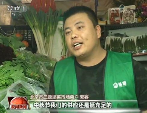 节日期间蔬菜猪肉供给怎样?价钱是不是安稳?一同去看 赤峰信息网 第1张