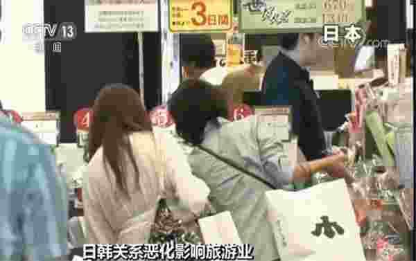 日韩关系恶化影响旅游业 近七成韩国游客取消赴日游