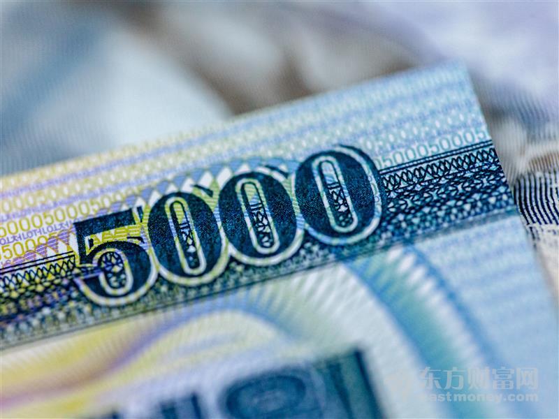 美联储年内第二次降息 美联储货币政策声明全文