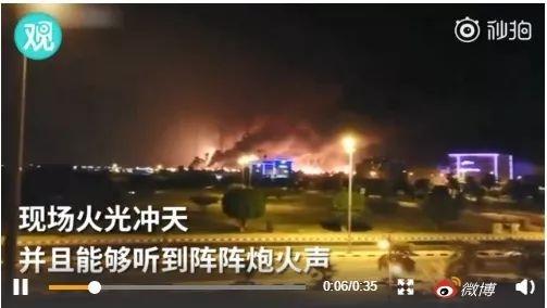 中国石油最新消息 601857股票利好利空新闻2019年9月