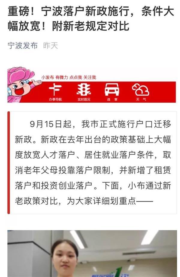 上海临港最新消息 600848股票利好利空新闻2019年9月