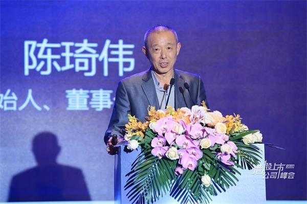 亚商集团董事长陈琦伟:制度优势助力港股上市公司扮演连接中国与世界的独特角色